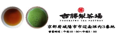 20131221 furujatsunokoto